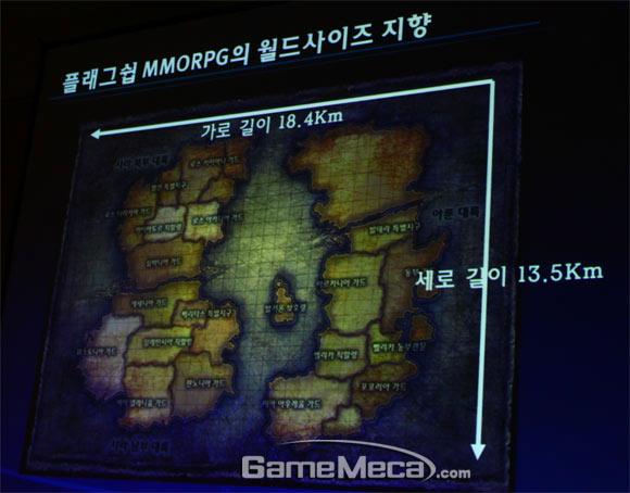 Карта мира TERA