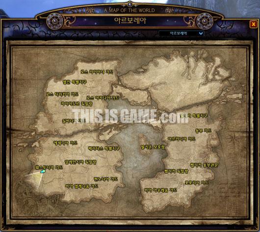 Карта мира с G-star 2010
