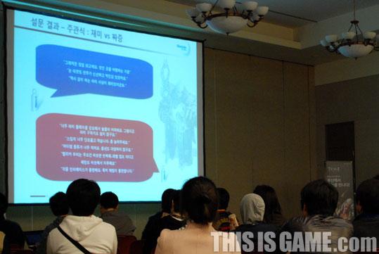 Репортаж с конференции TERA на Gstar 2009